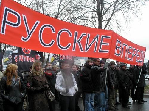"...кавказцами во время  ""Русской пробежки за..."